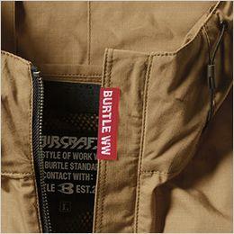 空調服 バートル AC1134 エアークラフト  パーカーベスト(男女兼用) バッテリー収納ポケット、ファスナー止め※特許取得済