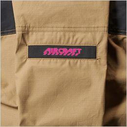 バートル AC1134SET [春夏用]エアークラフトセット パーカーベスト(男女兼用) ランヤード取付口 ※特許取得済