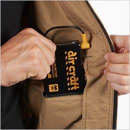 空調服 バートル AC1141 [春夏用]エアークラフト 綿100% ハーネス対応  長袖ブルゾン(男女兼用) バッテリー収納ポケット(ドットボタン止め)