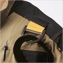 空調服 バートル AC1141SET-B エアークラフト 綿100% ハーネス対応  長袖ブルゾン(男女兼用) ハーネスフックハンガー(収納可)