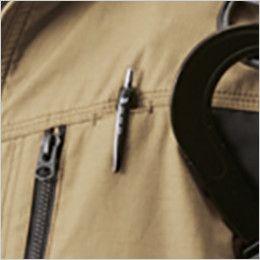 空調服 バートル AC1141SET-B エアークラフト 綿100% ハーネス対応  長袖ブルゾン(男女兼用) ペン差しポケット
