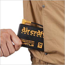 空調服 バートル AC1141SET-B エアークラフト 綿100% ハーネス対応  長袖ブルゾン(男女兼用) バッテリー収納ポケット(マジックテープ止め)