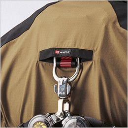 空調服 バートル AC1141SET-B エアークラフト 綿100% ハーネス対応  長袖ブルゾン(男女兼用) フルハーネス ランヤード取付口