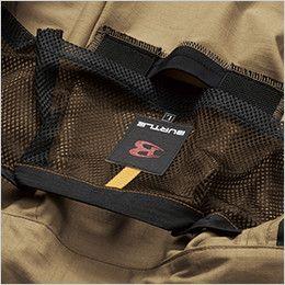 空調服 バートル AC1141SET-B エアークラフト 綿100% ハーネス対応  長袖ブルゾン(男女兼用) 衣服内の空気の循環を促す、調節式エアダクト