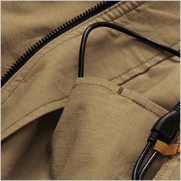 空調服 バートル AC1141SET-B エアークラフト 綿100% ハーネス対応  長袖ブルゾン(男女兼用) コードホール