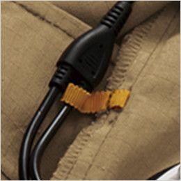 空調服 バートル AC1141SET-B エアークラフト 綿100% ハーネス対応  長袖ブルゾン(男女兼用) コードループ