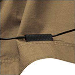 空調服 バートル AC1141SET-B エアークラフト 綿100% ハーネス対応  長袖ブルゾン(男女兼用) コードストッパー(マジックテープ止め)