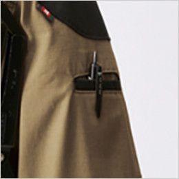 空調服 バートル AC1141SET エアークラフトセット 綿100% ハーネス対応  長袖ブルゾン(男女兼用) ペン差しポケット