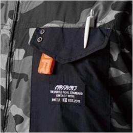 空調服 バートル AC1154 [春夏用]エアークラフト タクティカルベスト(男女兼用) ナイロン100% メッシュ構造のフードで涼しい