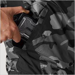 空調服 バートル AC1156SET [春夏用]エアークラフトセット タクティカル半袖ブルゾン(男女兼用) ナイロン100% バッテリー収納ポケット(コードホール付き)
