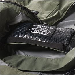 空調服 バートル AC1156SET [春夏用]エアークラフトセット タクティカル半袖ブルゾン(男女兼用) ナイロン100% 通気エアダクトポケット、保冷剤を入れると、さらにクールに