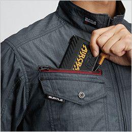 空調服 バートル AC7141SET-D エアークラフトセット 長袖ブルゾン(男女兼用) バッテリー収納ポケット、ファスナー止め、コードホール付き