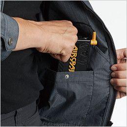 空調服 バートル AC7141SET [春夏用]エアークラフトセット 長袖ブルゾン(男女兼用) バッテリーポケット、ファスナー止め