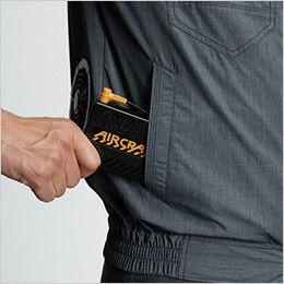 空調服 バートル AC7146 [春夏用]エアークラフト 半袖ブルゾン(男女兼用) バッテリー収納ポケット、ファスナー止め※特許取得済