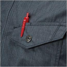 空調服 バートル AC7146 [春夏用]エアークラフト 半袖ブルゾン(男女兼用) ペン差しポケット