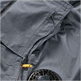 空調服 バートル AC7146SET-D エアークラフトセット 半袖ブルゾン(男女兼用) コードホール、コードループ