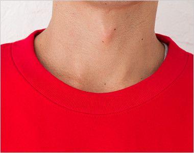 裏パイル クルーネック スウェット(10.0オンス)(男女兼用) リブ仕様のキレイでしっかりとした襟