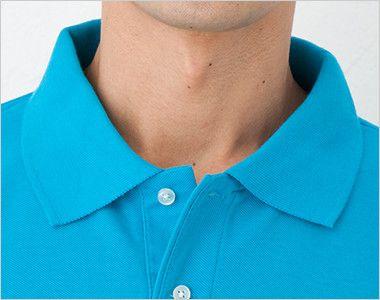 ドライCVCポロシャツ(5.3オンス)(男女兼用) リブ仕様のキレイでしっかりとした襟