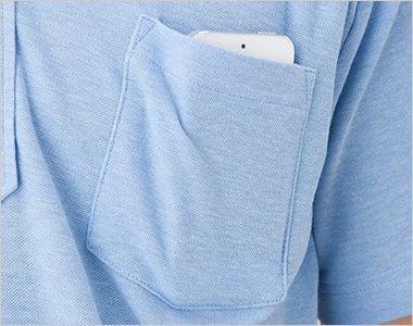 ドライCVCボタンダウンポロシャツ(ポケ付)(5.3オンス)(男女兼用) ポケット付き