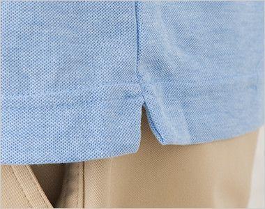 ドライCVCボタンダウンポロシャツ(ポケ付)(5.3オンス)(男女兼用) スリット入り