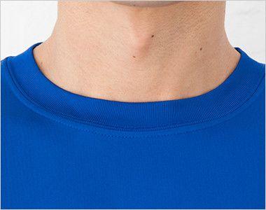 ドライシルキータッチTシャツ 4.7オンス(男女兼用) リブ仕様のキレイでしっかりとした襟