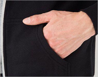 裏パイル ファイン フレンチテリー スウェットフルジップパーカー(8.4オンス)(男女兼用) ポケット付き