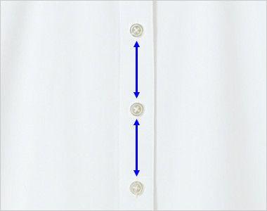 AR1429 アルファピア [通年]長袖シャツ[ニット/吸汗速乾/防透] ボタンの間隔を狭めてチラ見えをガードする、安心のボタンピッチ