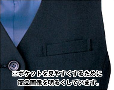 AR2615R アルファピア ベスト 無地 ポケット