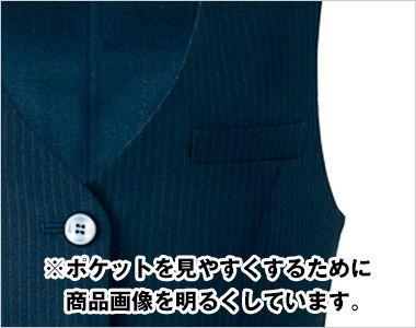 アルファピア AR2668 [春夏用]ベスト ストライプ ポケット