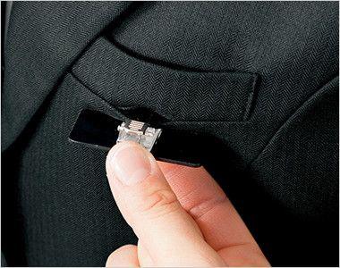 AR2853 アルファピア [通年]ベスト シャドーストライプ 名札ホール付き左胸ポケット