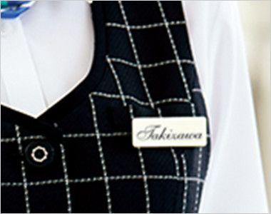 AR2858 アルファピア [通年]ニットベスト チェック 名札ホール付き左胸ポケット