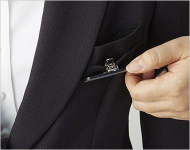 アルファピア AR4675 [春夏用]マリンテイスト・ジャケット [無地/ストレッチ/吸汗速乾] 名札ホール付き左胸ポケット