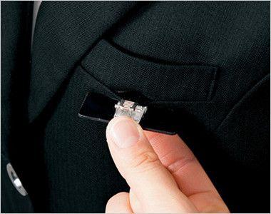 AR4842 アルファピア [秋冬用]ジャケット ミニヘリンボーン 名札ホール付きポケット