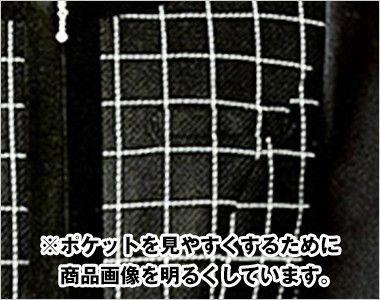 アルファピア AR4858 [通年]ジップアップ・ノーカラージャケット[ニット/防シワ] 名札ホール付き左胸ポケット