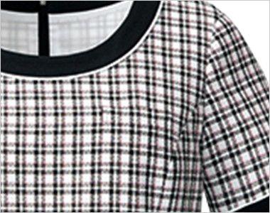 [在庫限り]AR6669 アルファピア ワンピース(女性用)(チェック/高通気) 名札ホール付きポケット