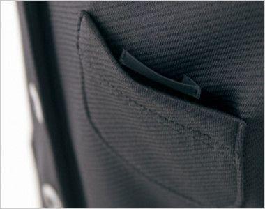 アルファピア AR9241 [通年]ニットジャケット ポケット
