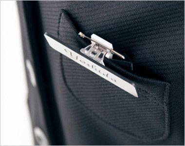 アルファピア AR9241 [通年]ニットジャケット 名札装着時