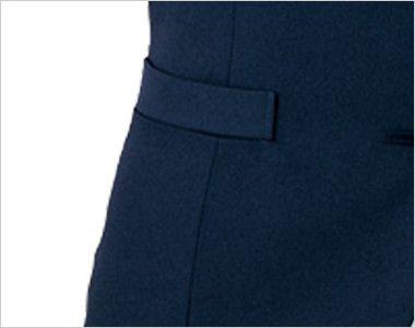アルファピア UF2500R [秋冬用]シンプル&ベーシックベスト [無地] 両脇ポケット