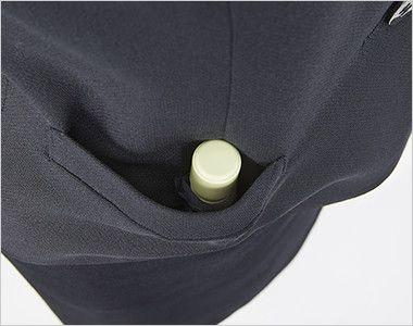 アルファピア UF2507 [秋冬用]ベスト 3つボタン [無地] ポケット(右側ポケットにハンコ・リップ用忍びポケット付)