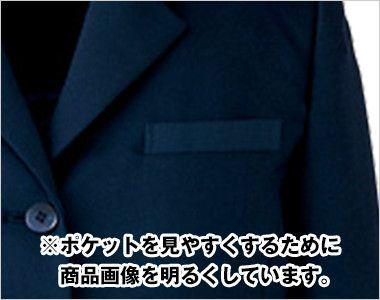 アルファピア UF4500R [通年]ジャケット [無地] ポケット