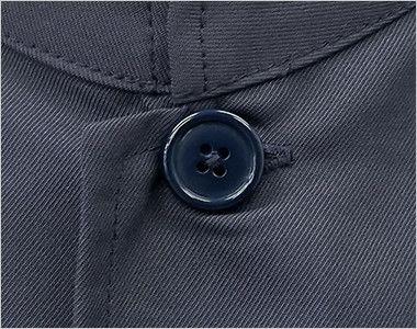 7756 チトセ(アルベ) シングルコックシャツ/五分袖(男女兼用) ボタン部分(コックシャツと同色)