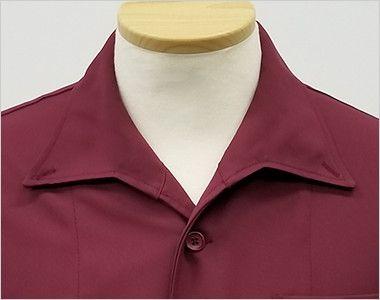 7757 チトセ(アルベ) コックシャツ/五分袖(男女兼用) 2WAYで着られる開襟仕様の襟元