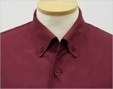 7757 チトセ(アルベ) コックシャツ/五分袖(男女兼用) ボタンをとめてキッチリした印象の襟元