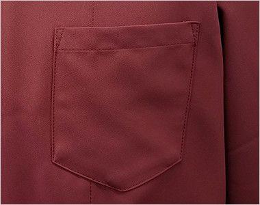 7757 チトセ(アルベ) コックシャツ/五分袖(男女兼用) ポケット付き