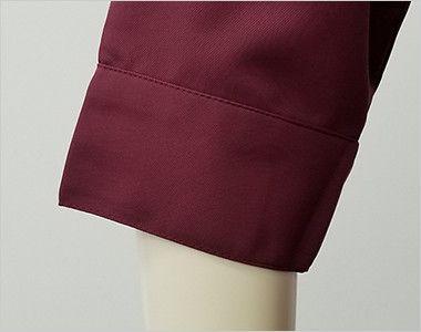 7757 チトセ(アルベ) コックシャツ/五分袖(男女兼用) 袖口部分