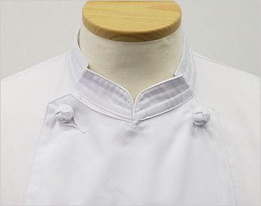 AS-110 チトセ(アルベ) コックコート/長袖(男女兼用) スタイリッシュなステッチ入りの襟元