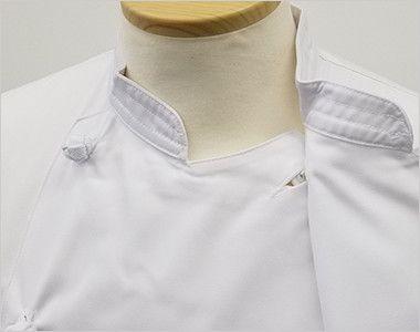 AS-110 チトセ(アルベ) コックコート/長袖(男女兼用) 1番上にボタン