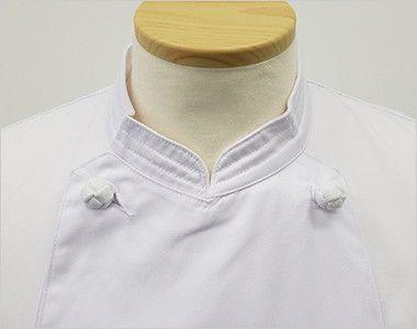 AS-111 チトセ(アルベ) コックコート/半袖(男女兼用) スタイリッシュなステッチ入りの襟元