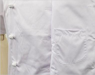 AS-111 チトセ(アルベ) コックコート/半袖(男女兼用) 内ポケット付き