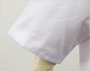 AS-111 チトセ(アルベ) コックコート/半袖(男女兼用) 袖口部分